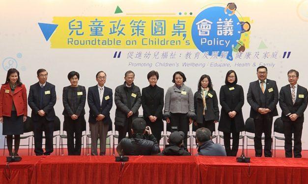 """School as a Hub"",香港可以嗎?"