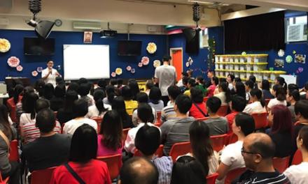 家長大學 ──香海正覺蓮社佛教陳式宏學校校本課程(三)