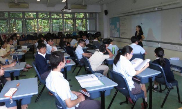 理想與現實——香港中學生的升學期望