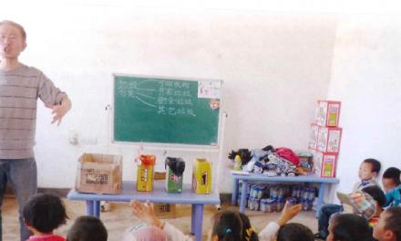在甘肅省學校和社區建立學習型組織 許國輝對內地教育的努力和貢獻(一)[i]