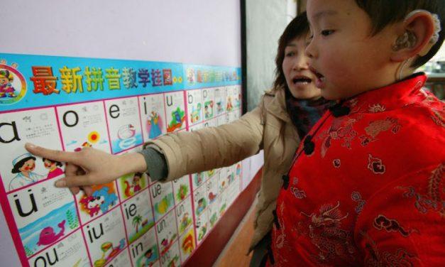 融合教育政策忽視幼兒