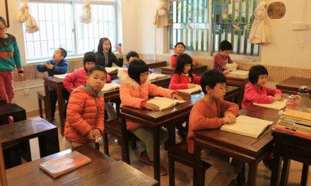明誠學院:弘揚傳統國學的教育