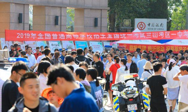 我們要不要應試教育? 素質教育的爭論對中國教育改革方向的影響(二)