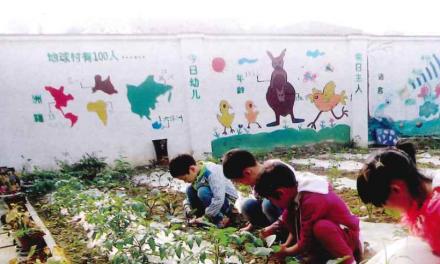 在四川開展心靈和生命教育 許國輝對內地教育的努力和貢獻(二)