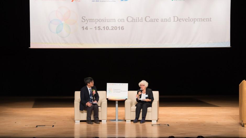 幼兒照顧與發展國際研討會